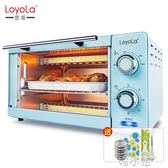 多功能電烤箱家用烘焙小烤箱控溫迷你蛋糕 220V igo220 igo 喵小姐