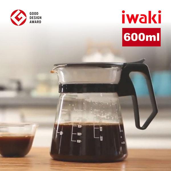 【iwaki】日本品牌耐熱玻璃滴漏式咖啡壺-600ml