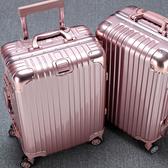 拉桿箱 鋁框萬向輪拉桿箱玫瑰金旅行箱學生男女行李箱密碼箱子28寸