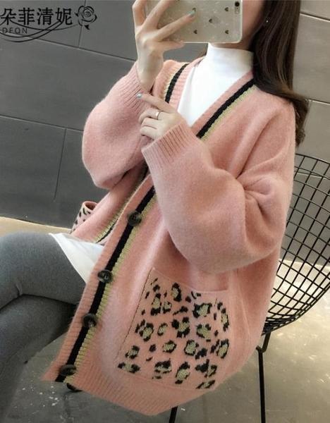 毛衣外套女2020秋冬新款韓版厚款外搭針織開衫中長款毛衣外套
