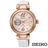 SEIKO 精工 SSA802J1 (4R38-01L0L) LUKIA 玫瑰金 鏤空 機械 女錶/33.9mm