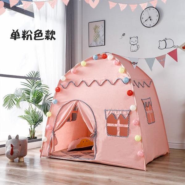 兒童帳篷室內公主娃娃玩具屋超大城堡過家家游戲房子女孩分床神器 快速出貨