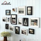 相框 一面墻現代簡約實木照片墻相框墻創意組合客廳臥室相片墻相框掛墻 MKS 歐萊爾藝術館