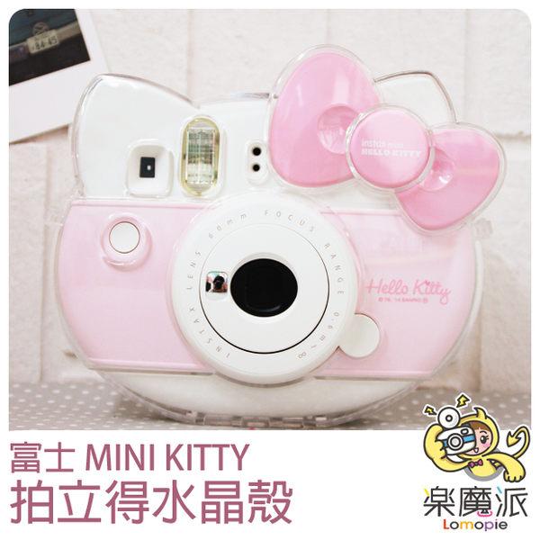 富士 INSTAX MINI HELLO KITTY 透明水晶殼 拍立得相機保護殼 另售蝴蝶結拍立得相機包皮套