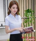 襯衫 白色襯衫女短袖OL職業裝工作服正裝工裝大碼長袖職業襯衣女   琉璃美衣