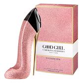 Carolina Herrera Good Girl 高跟鞋星空粉限量版女性淡香精 80ml【娜娜香水美妝】