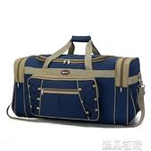托運包超大旅行包手提行李包長途搬家旅行包袋自駕游大包男托運包女收納YJT 快速出貨