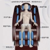 凱美帝按摩椅家用全自動全身揉捏多功能太空艙電動老人小型按摩器 亞斯藍