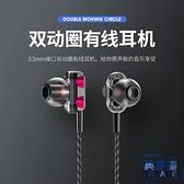 耳機入耳式掛耳手機電腦通用高音質有線安卓