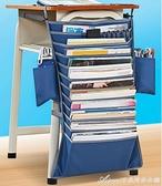 掛袋課桌神器書箱書籍多層掛式書掛袋桌面收納盒收納掛袋學生書架掛 快速出貨