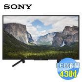 SONY 43吋高畫質液晶電視 KDL-43W660F