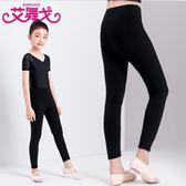 兒童舞蹈褲黑色芭蕾舞練功長褲緊身彈力芭褲健美操拉丁九分形體褲