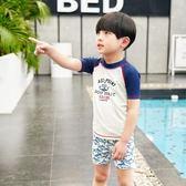 韓國兒童游泳衣男童小童分體防曬中大童短袖男孩寶寶速干鯊魚套裝【全館免運】
