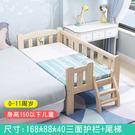 嬰兒床實木兒童床男孩單人床女孩公主床邊床加寬小床帶護欄嬰兒拼接大床FA