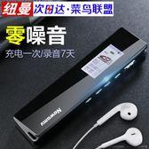 錄音筆 專業遠距高清降噪 迷你超小聲控錄音器【轉角1號】