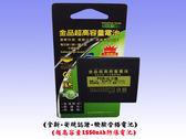 【全新-安規檢驗合格電池】Xiaomi 紅米機 紅米1S 紅米2 紅米2S BM44 BM41 原電製程
