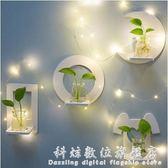 牆壁裝飾臥室牆面牆上裝飾品創意家居壁掛水培玻璃花瓶掛牆花盆 WD科炫數位