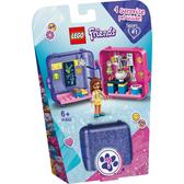 【LEGO樂高】夢想秘密寶盒-奧麗薇亞  #41402