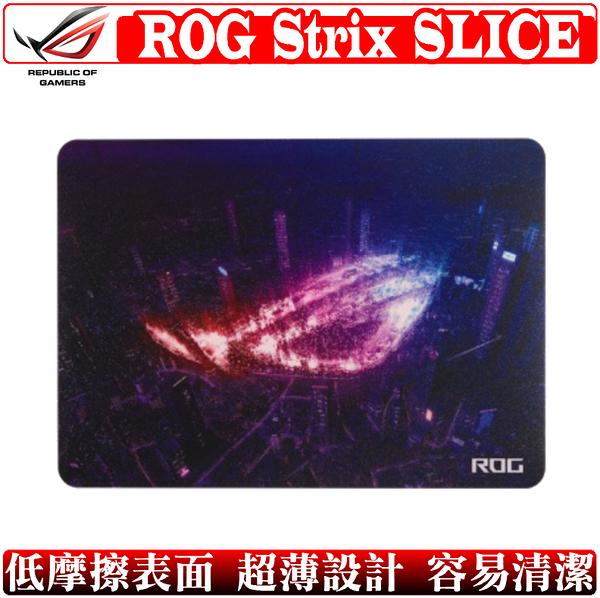 [地瓜球@] 華碩 ASUS ROG STRIX Slice 滑鼠墊  電競 鼠墊