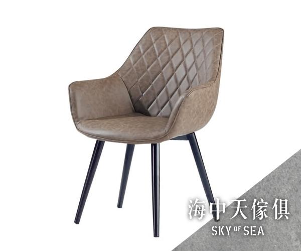 {{ 海中天休閒傢俱廣場 }} F-42 摩登時尚 餐廳系列 814-19  DC-905椅子(咖啡皮)