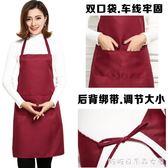 圍裙訂製logo印字印廣告男士韓版時尚圍裙男廚房工作服女定做 糖糖日系森女屋