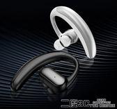 藍芽商務耳機 【新型可換電池】無線藍芽耳機911掛耳式開車運動商務耳塞式  DF  二度3C