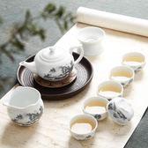 陶瓷茶具套裝功夫茶具蓋碗茶杯茶壺整套青花瓷茶碗茶海家用 雙十二85折