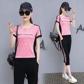 短袖運動套裝女韓版2018夏季夏裝新款休閒服七分褲時尚大碼兩件套 東京衣櫃
