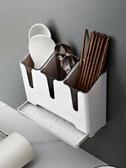 筷子簍掛式置物架筷籠架托廚房家用多功能筷筒桶放勺子壁掛收納盒 夏洛特