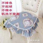 歐式餐椅坐墊椅子墊凳墊餐桌椅墊中式椅墊四季墊布藝中式椅墊歐式 可可鞋櫃