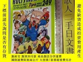 二手書博民逛書店BOLTS罕見AND NUTS!第七卷 田中むねよし 32開日文