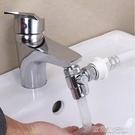洗衣機進水管水龍頭轉接頭一分二多功能萬能...