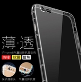 【SZ93】華碩ZenFone4 ZE554KL手機殼 防摔氣墊殼 全包透明軟殼手機殼