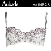 Aubade-浪漫女人B-E薄襯刺繡內衣(粉白)MB