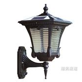 壁燈 太陽能壁燈家用庭院燈室外門燈戶外壁燈露台燈太陽能電燈防水壁燈
