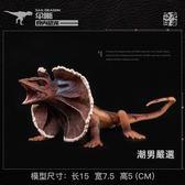 一件免運-動物模型兒童實心爬行動物玩具模型仿真動物園傘蜥蜥蜴四腳蛇整蠱玩具
