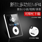 mp3隨身聽播放器 幫下載歌曲英語電子書 學生運動隨身聽 收音錄音有屏mp4