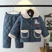 兒童睡衣 兒童睡衣三層加厚夾棉寶寶男孩女童大童珊瑚絨保暖家居服套裝【快速出貨八折鉅惠】