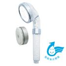 省水標章認證 水摩爾 強力增壓細水SPA除氯型蓮蓬頭WM-115(1支+按摩刷毛) 日本亞硫酸鈣濾芯
