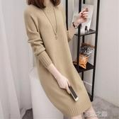 長袖洋裝-毛衣女秋冬外穿長款過膝針織衫冬天內搭上衣加厚 夏沫之戀