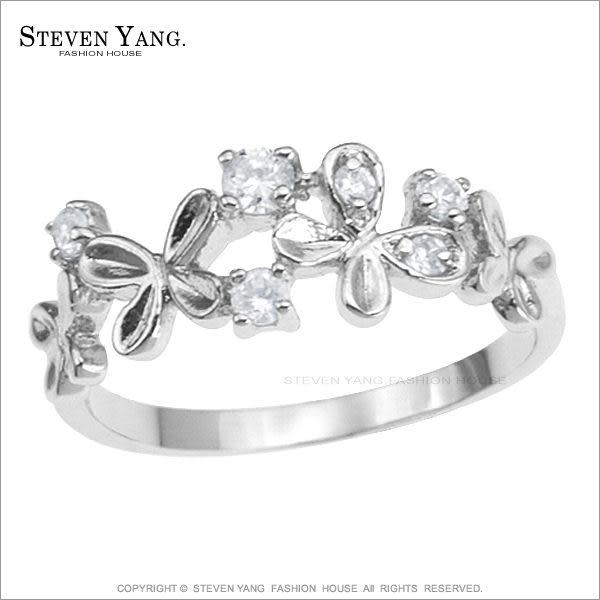戒指 正白K飾「花蝶戲舞」 開運尾戒 半寶鋯石 銀色款 名媛淑女款
