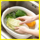 日本進口雙層洗菜盆子廚房大號加厚塑料瀝水籃家用多用途水果籃子吾本良品