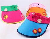 兒童太陽帽1-12歲寶寶遮陽防曬帽女童春夏季空頂帽男童潮大檐帽子  時尚潮流