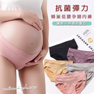 孕婦裝 MIMI別走 【P71025】抗菌彈力 蜂巢低腰孕婦內褲 透氣舒適