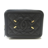 CHANEL 香奈兒 Vanity Clutch With Chain黑色荔枝牛皮MINI化妝箱/相機包【BRAND OFF】