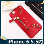 iPhone 6/6s Plus 5.5吋 拉鍊包包保護套 熱定型硬殼 巴黎世家 類皮革簡約款 舒適手感 手機套 手機殼