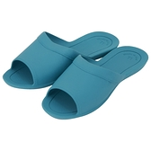 日系家居拖鞋 82002 深藍 28.5 NITORI宜得利家居