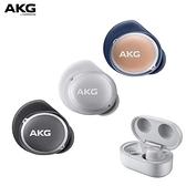 平廣 送袋 特價 AKG N400NC 藍芽耳機 真無線 降噪功能 公司貨保一年