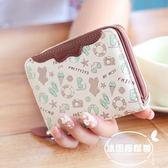新款時尚短款女錢包 印花小清新甜美錢夾 學生豎款小錢包女士錢包