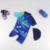 連體寶寶嬰幼兒童泳衣防曬男孩男童速干泳裝韓國游泳衣小中大童潮